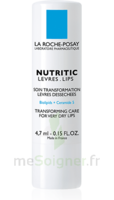 Nutritic Stick lèvres sèche sensibles 2 Etui/4,7ml à MULHOUSE