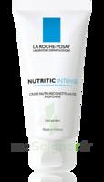 Nutritic Intense Crème 50ml à MULHOUSE